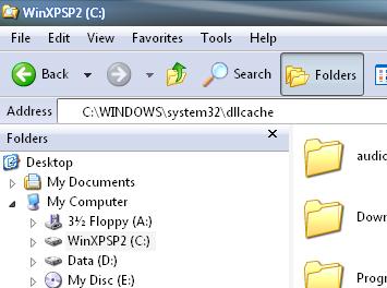 រូបទី៣ (Windows Explorer)