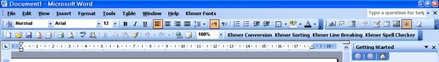 រូបទី៧ (Microsoft Word 2003)