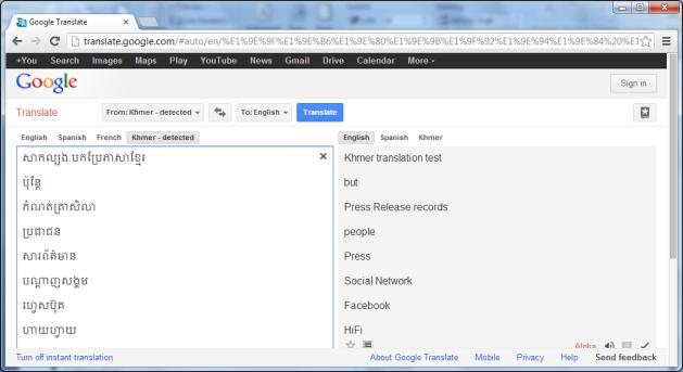 googlekhmer